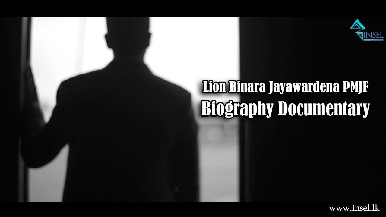 Lion Binara Jayawardena PMJF Biography Documentary